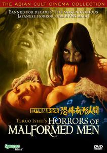 Horrors of Malformed Men (1969)