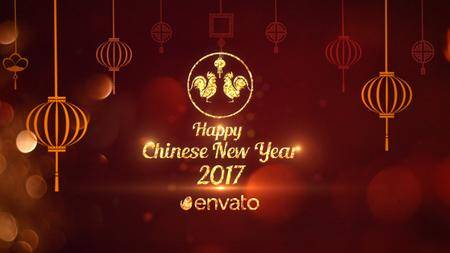 Chinese New Year Greetings 2017 - Project for After Effects (VideoHive)
