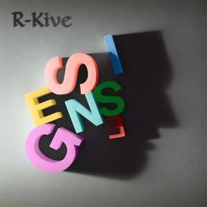 Genesis - R-Kive (2014)