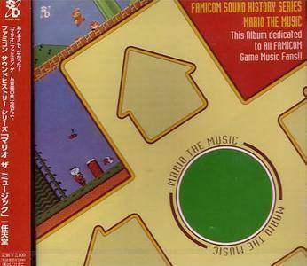 Koji Kondo/Hirokazu Tanaka - Mario The Music (2004) {Scitron Digital}