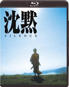 Silence (1971) Chinmoku