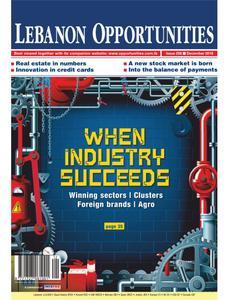 Lebanon Opportunities - December 2018