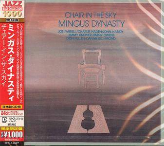 Mingus Dynasty - Chair In The Sky (1979) {2013 Japan Jazz Best Collection 1000 Series 24bit Remastered}