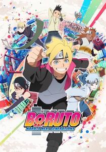 Boruto: Naruto Next Generations (2017) (121-132)
