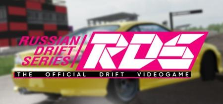 RDS - The Official Drift Videogame (2019)