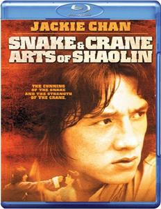 Snake and Crane Arts of Shaolin / She he ba bu (1978) [Remastered]