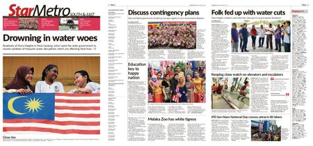 The Star Malaysia - Metro South & East – 30 August 2019