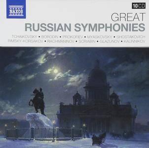 VA - Naxos 25th Anniversary: Great Russian Symphonies (2012) (10 CD Box Set)