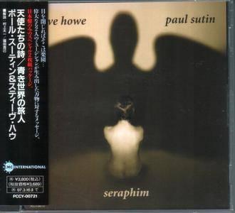 Steve Howe & Paul Sutin - Seraphim & Voyagers (1995) {Japanese Edition}