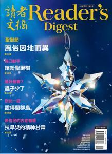 Reader's Digest 讀者文摘中文版 - 十一月 2019