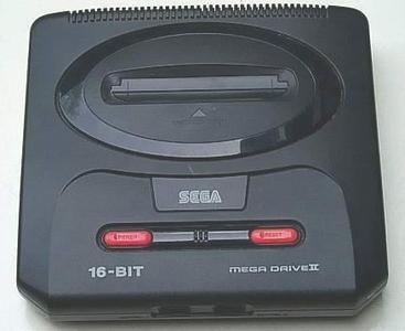 Sega Genesis/ 32X/ Master System Emulator & Games Collection