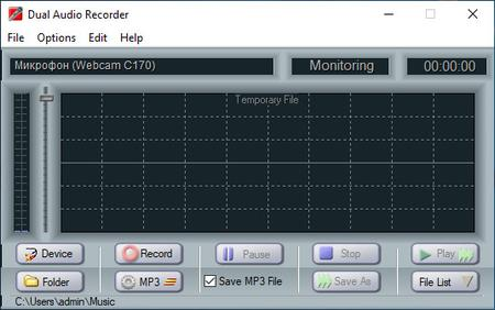 Dual Audio Recorder 2.4.2