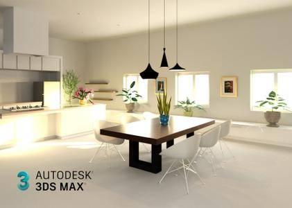Autodesk 3ds Max 2018 Update1