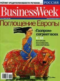 Business Week Russia / Бизнес Уик Россия (журнал PDF, 19.06.2006)