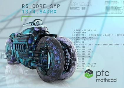 PTC Mathcad Prime 6.0