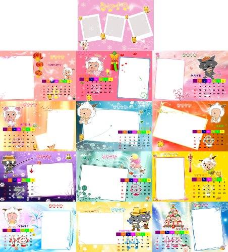 Children's calendar 2010 #4