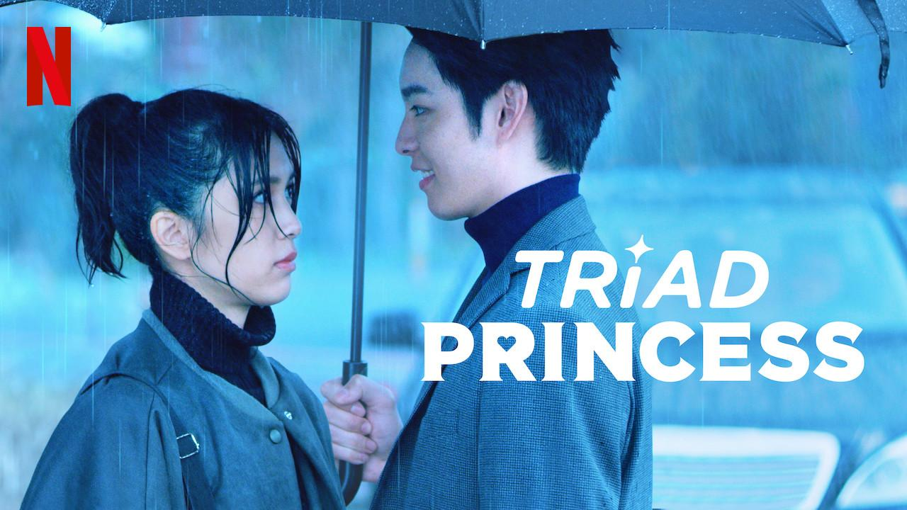 Triad Princess S01