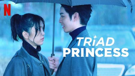 Triad Princess S01