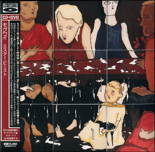 Mogwai - Mr. Beast (2006) [Japanese Limited Edition CD+DVD]