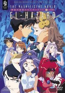 Shinpi no Sekai El-Hazard TV (1995-1996) [4 DVD]