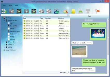 Backuptrans Android iPhone Line Transfer Plus 3.1.30