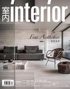 Interior Taiwan 室內 - 四月 2021