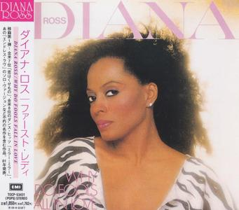 Diana Ross - Why Do Fools Fall In Love (1981) [2005, Japan]