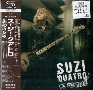Suzi Quatro - No Control (Japanese Edition) (2019)