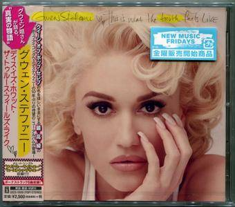 Gwen Stefani - This Is What The Truth Feels Like (2016) {Japanese Edition}