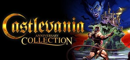 Castlevania Anniversary Collection (2019)