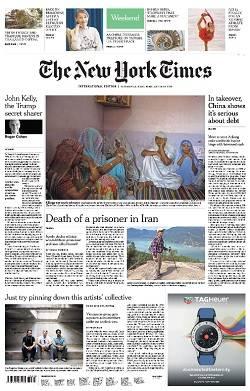 International New York Times - February 24-25, 2018