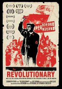 The Revolutionary (2012)