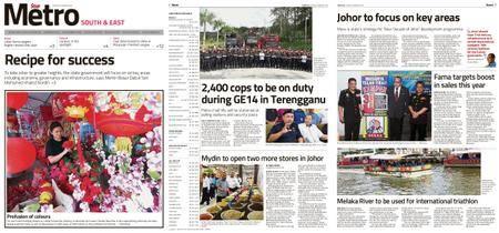 The Star Malaysia - Metro South & East – 06 February 2018