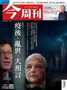 Business Today 今周刊 - 08 六月 2020
