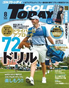Golf Today Japan - 7月 2020