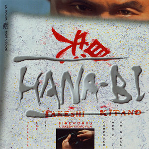 Joe Hisaishi - HANA-BI: Music From The Motion Picture (1998) [Re-Up]