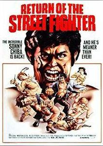 Return of the Street Fighter / Satsujin ken 2 (1974)