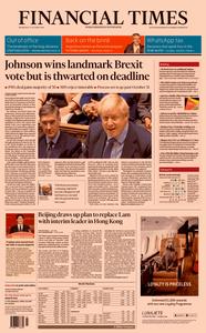 Financial Times UK – 23 October 2019