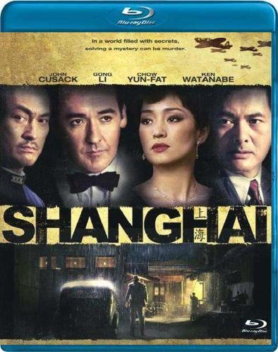Shanghai (2010)