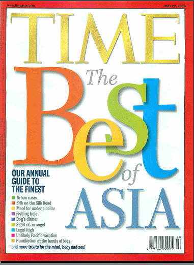 Time Magazine 22 May 2006