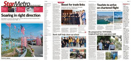 The Star Malaysia - Metro South & East – 26 August 2019