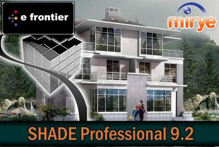 e-frontier Shade Professional 9.2
