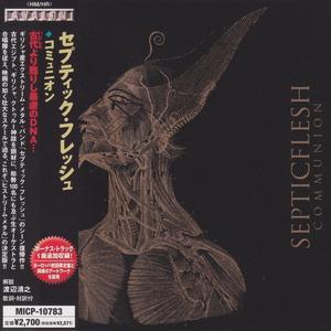 Septic Flesh (Septicflesh) - Communion (2008) [Japanese Edition]