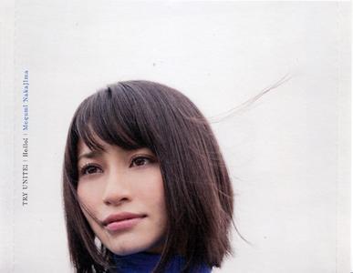 TRY UNITE!/Hello! / Megumi Nakajima (2012) EP