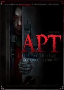 Apateu (2006) Apartment