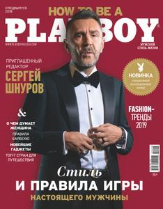 Playboy Russia - How to be a Playboy 2018