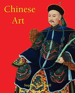 Chinese Art (Repost)