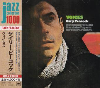 Gary Peacock - Voices (1971) {2015 Japan Jazz Collection 1000 Columbia-RCA Series SICJ 37}