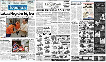 Philippine Daily Inquirer – April 13, 2010