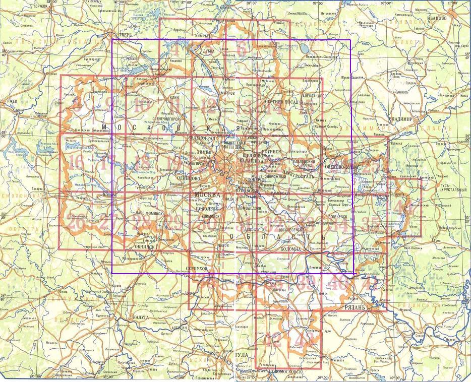 Атлас и топографические карты Московской области